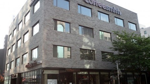 커피스미스, 강남 테헤란로 본사 건물에 '커피스미스 본사점' 오픈