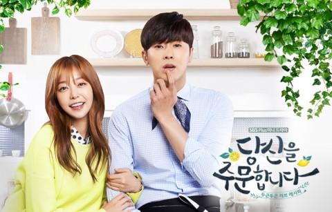커피스미스가 7월부터 SBS 웹드라마 '당신을 주문합니다'에 제작지원을 들어갑니다.