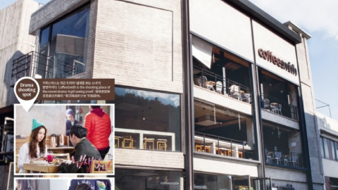coffeesmith is the shooting place of the recent drama 'A girl seeing smell'