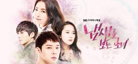 SBS '냄새를 보는 소녀' 촬영지, 커피스미스 '냄보소 커피' 화제