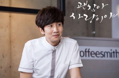 커피 브랜드, 드라마 속 PPL 갈수록 과감하게!