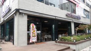 changwon2
