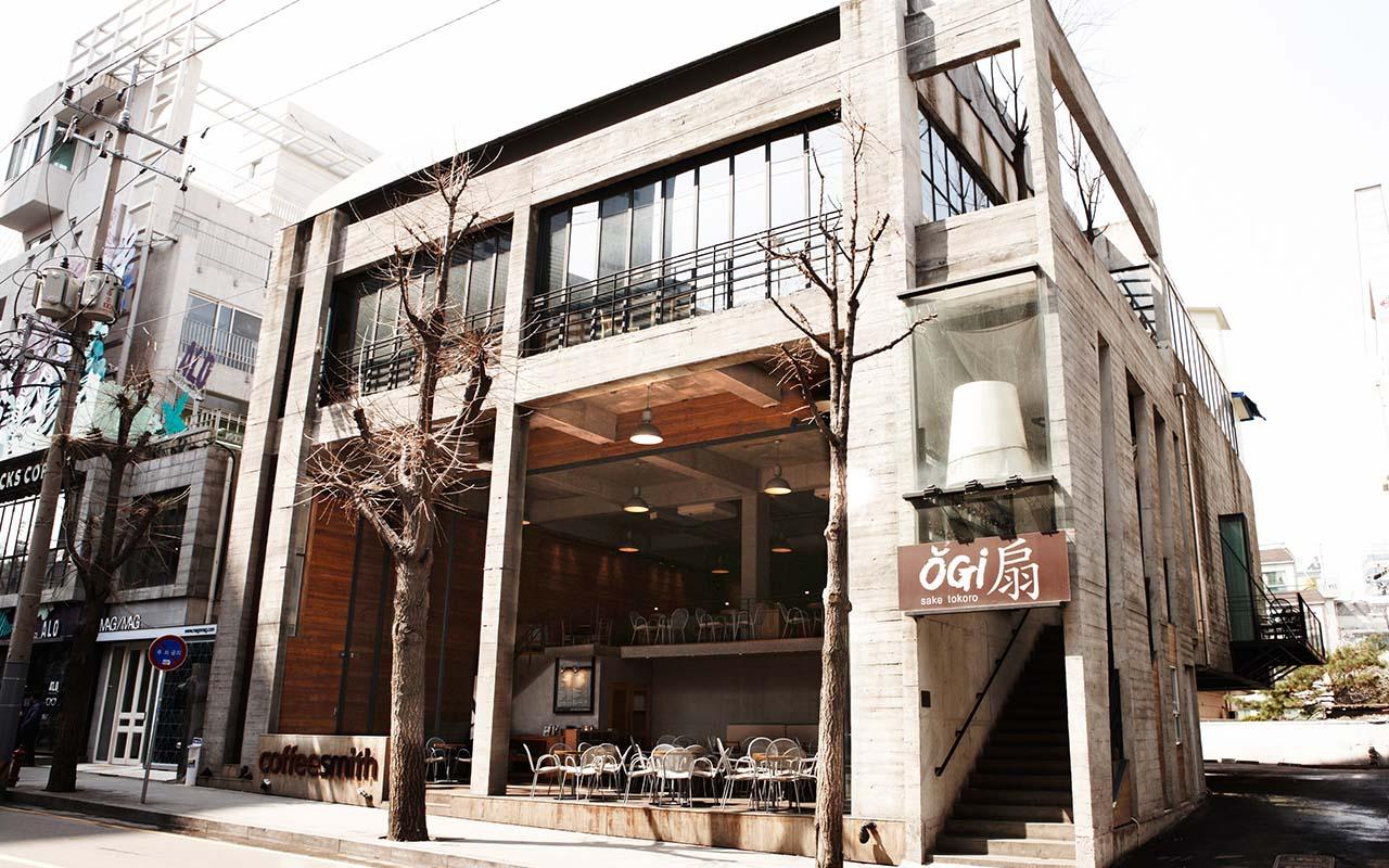 coffe-680