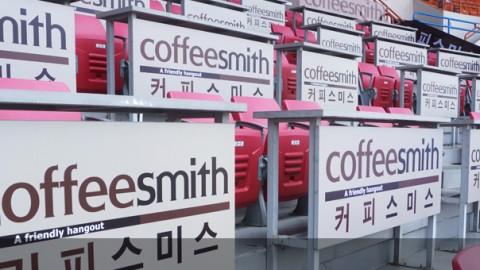 넥센 목동구장, 커피스미스석 랩핑 광고