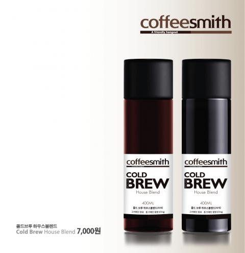 커피스미스 신제품 COLD BREW DUTCH 출시