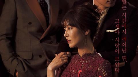 커피스미스, MBC주말드라마 '가화만사성' 제작지원