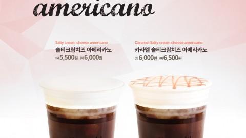 신제품 '솔티 크림치즈 아메리카노' 출시