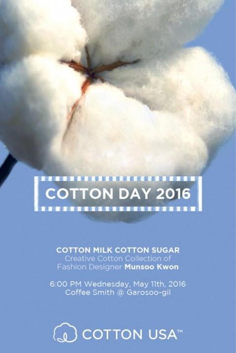 코튼데이 2016, 새로운 스타일로 5월 11일 개최