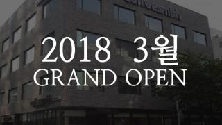 grand-open_img-3
