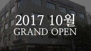 grand-open_10