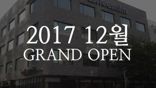 grand-open_12