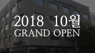 grand open_18010