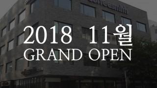 grand open_1811