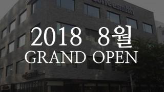 grand open_1808