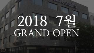 grand open_1807