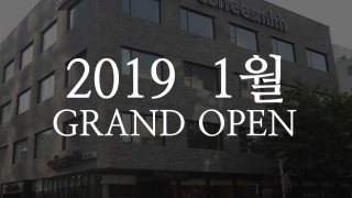 grand open_1901