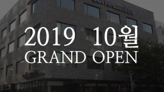 grand open_img-2019-10
