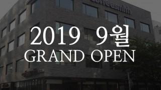 grand open_img-2019-9