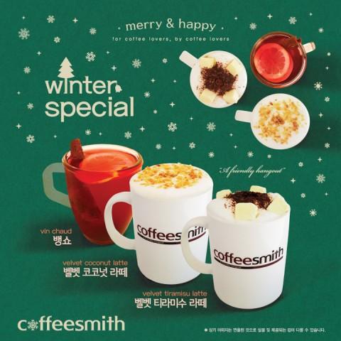 커피스미스 겨울 신메뉴_벨벳폼라떼, 뱅쇼