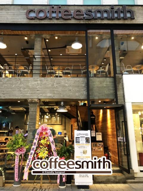 커피스미스, 끊이지 않는 오픈 행렬