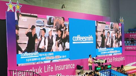커피스미스, 커피와 함께 즐기는 스포츠 문화