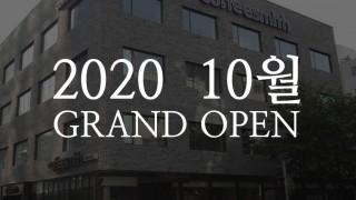 grand open_img-2020-10