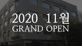 grand open_img-2020-11