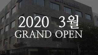 grand open_img-2020-3