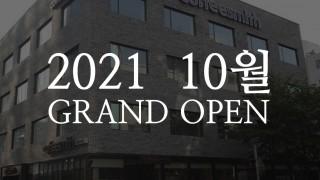 grand open_2021-10