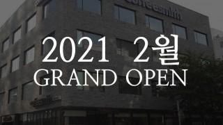 grand open_2021-2