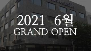 grand open_2021-6