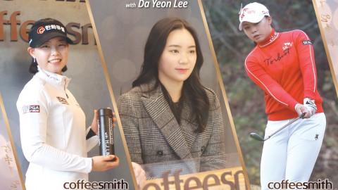 coffeesmith with 이다연 프로, 임희정 프로, 김지영2 프로