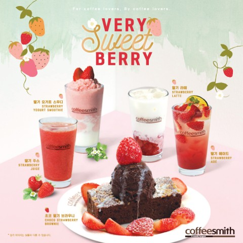 시즌 신메뉴_Very Sweet Berry