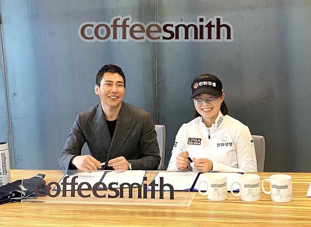 6-4) 커피스미스, 임희정 프로와 협약