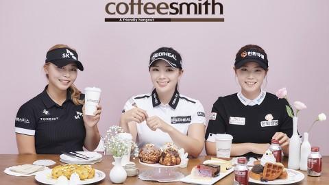 커피스미스 촬영현장 속 KLPGA 임희정, 이다연, 김지영2