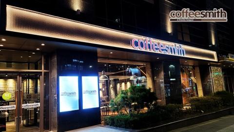 커피스미스, 직영점 회현역 티마크호텔점 잇달아 오픈