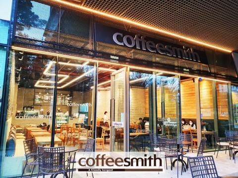 커피스미스, 서울숲에 직영점 잇달아 오픈