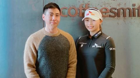 커피스미스, KLPGA 김지영2 프로와 올해도 함께한다