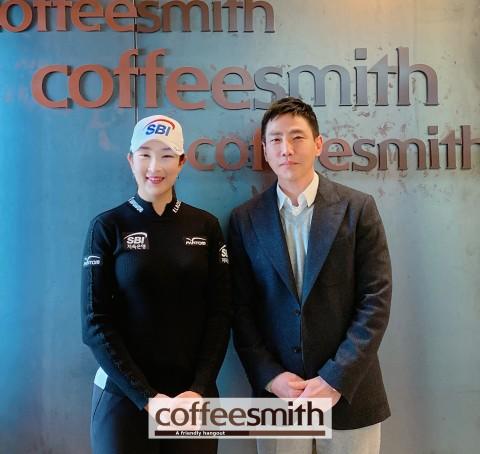 LPGA US여자오픈 우승 김아림과 함께 행보하는 커피스미스