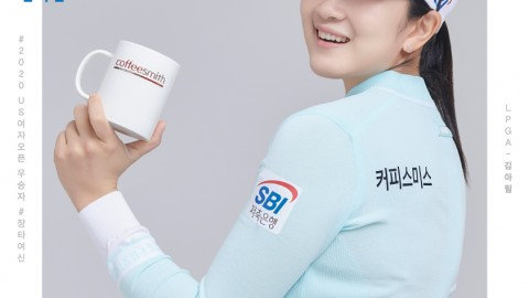 with coffeesmith_김아림
