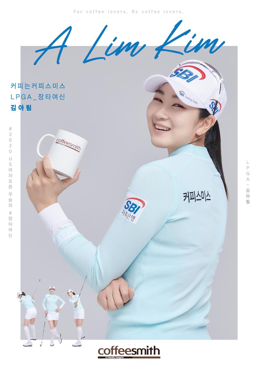 3-4) 김아림